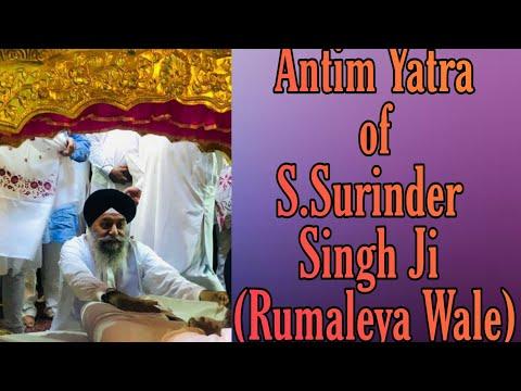 Antim-Yatra-Of-S-Surinder-Singh-Ji-Rumaleya-Wale-Sri-Harmandir-Sahib-Ji-Baani-Ne