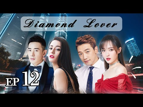 【ENG SUB】◆Diamond Lover12克拉恋人 ◆ Starring---Dilraba Dilmurat,Rain | China Zone-English