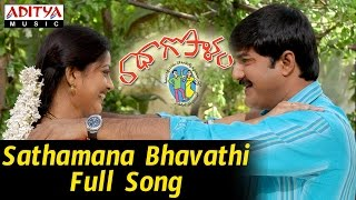 Sathamana Bhavathi Full Song II Radha Gopalam Movie II Srikanth, Sneha