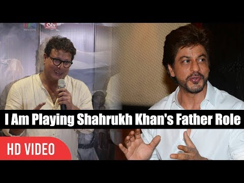 Tigmanshu Dhulia Reaction On Playing Shah Rukh Khan's father Role in Aanand L Rai Movie