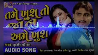 Tame Khush To Janu Ame Khush || Jignesh kaviraj || DJ Rimix . And . Full Bass