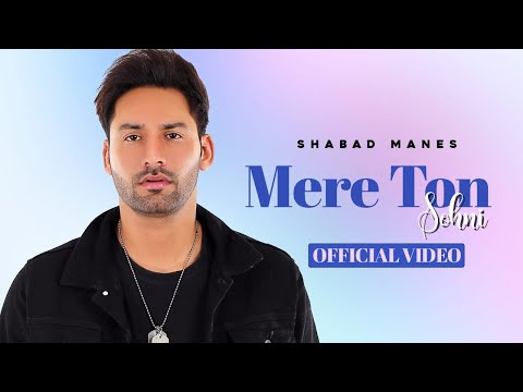 Mere Ton Sohni - Shabad | Preet Hundal | Arvindr Khaira | New Punjabi Songs 2017