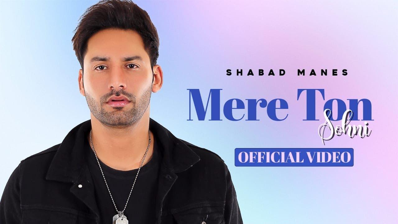 Mere Ton Sohni (Full Song) Shabad | Latest Punjabi Song 2017 | Panj-aab Records