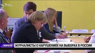 В Северной Осетии избирателей оказалось в 7 раз больше