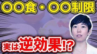 【対談動画】和泉 修さん① 「なぜ吉本の芸人さんが日本健康食育協会の理事に?」