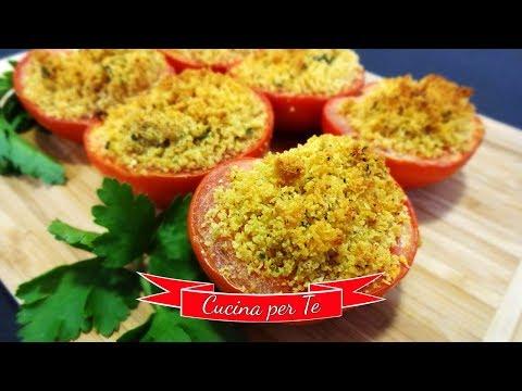 Pomodori gratinati al forno - Ricette Facili