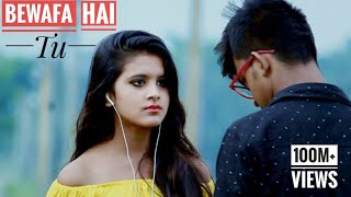Bewafa Hai Tu| Heart Touching Love Story 2018 | Latest Songs 2018 | RDS CREATIONS thumbnail