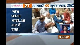 Top National News | 10th August, 2017 - India TV