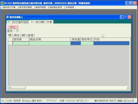 騰亦資訊科技網- 查看新文章