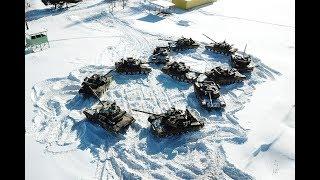 Танковый подарок дорогим и любимым от гвардейцев - кантемировцев (Московская обл.)