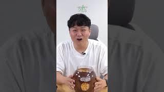 [산뷰] CGV X 서울시스터즈 김치팝콘 먹어봄 #sh…