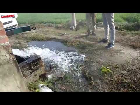 Mahendra Pumps Performance Video - 3 | Agriculture pumps