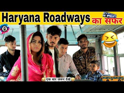Haryana Roadways का सफर | ROYAL VISION | types of peoples in desi bus | Haryanvi Comedy 2020