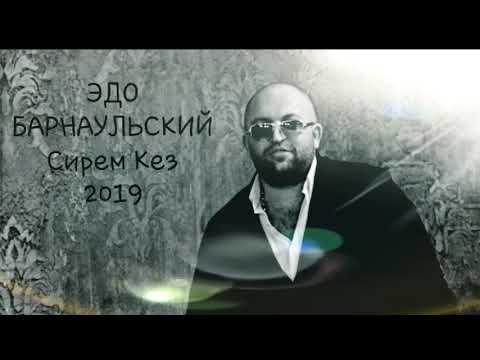 Edo Barnaulskiy SIREM KEZ //2019//
