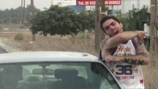 Смотреть клип Tus & Bill - Xarmanis
