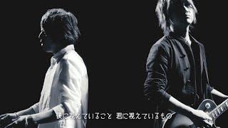 【SCREEN mode】TVアニメ『黒子のバスケ』第3期第2クール帝光編 ED主題歌「アンビバレンス」Music Video Full Ver.
