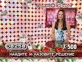 Вера Коптева -