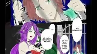 Новая манга Дьявольские возлюбленные 3 сезон manga #1