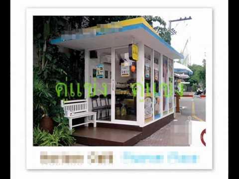 Strategic Management Kamolthip PSRUBI ร้าน Delicious ธุรกิจน้ำผลไม้ปั่น