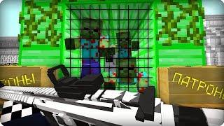 Контейнер с оружием [ЧАСТЬ 39] Зомби апокалипсис в майнкрафт! - (Minecraft - Сериал)
