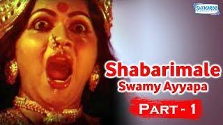 Shabarimale Swamy Ayyapa - Part 1 Of 14 - Srinivas Murthy - Srilalita - Kannada Movie