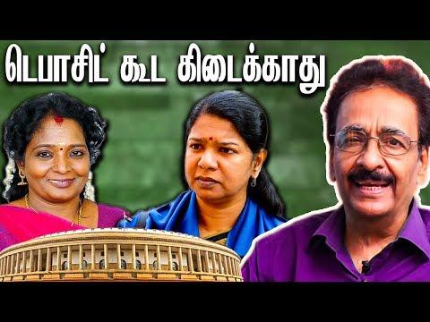 5 தொகுதி - பா.ஜ.க. ஜெயிக்குமா ? : Tharasu Shyam Interview About Lok Sabha Election | Tamilisai | BJP