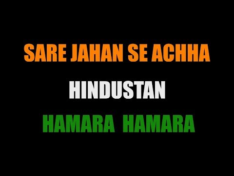 🇮🇳 TARANA-E-HINDI , Sare Jahan lyrics