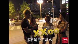 玩转搭讪:街坊女同性恋是怎么XXOO的?