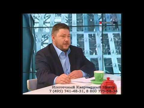Ипотечный Квартирный Центр о военной ипотеке на канале Подмосковье Лайф