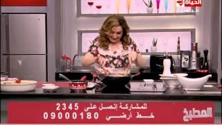 برنامج المطبخ – الشيف آية حسني  – حلقة  31-10-2014 – Al-matbkh