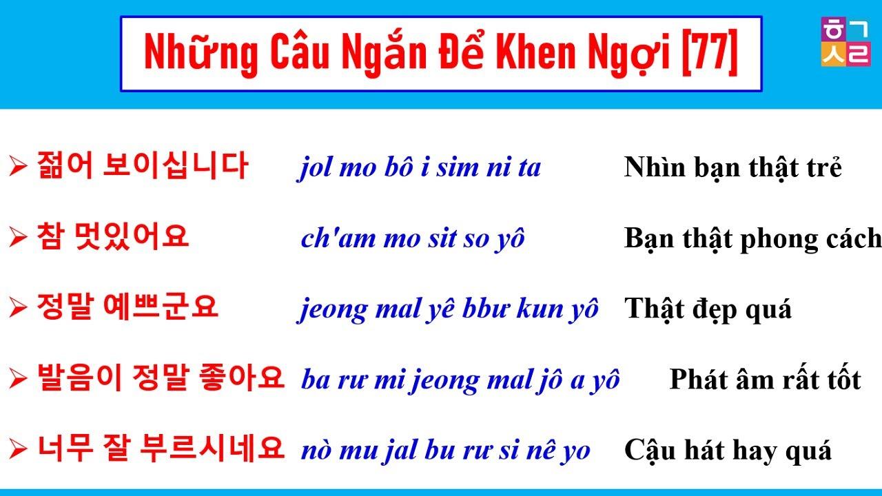 [Tập 77] - Những Câu Tiếng Hàn Đơn giản Dùng Để KHEN NGỢI. HỌC THUỘC NGAY!
