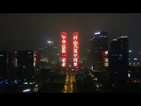 Chengdu financial city light show|what it is like in China at night under the drone