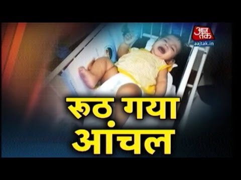 Vardaat: 6 Month-Old Baby Girl Abandoned At Gurgaon Temple
