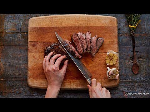Как правильно жарить стейк: мастер-класс от Гордона Рамзи