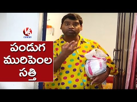 Bithiri Sathi Urge Savitri For Dussehra Holidays | Teenmaar News | V6 News