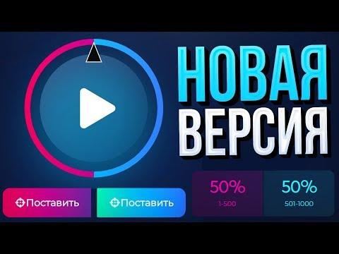 НОВАЯ ВЕРСИЯ САЙТА / ОБЗОР + ПРОВЕРКА сайта BATTLE LUXE промокод
