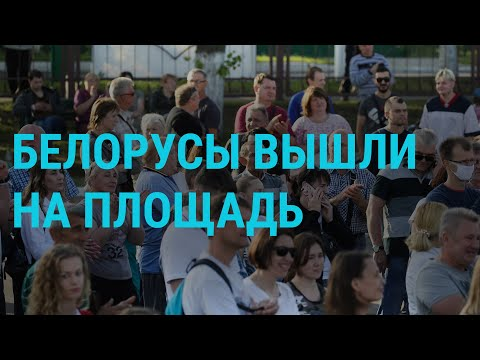 Беларусь и Хабаровск: