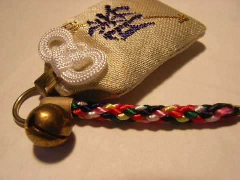 Good Luck Charms In Different Cultures