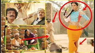 Most Hillarious Ad By Hilal Fresh Up Elaichi Tvc - Modern Razia in Village 2017 Video