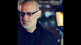 Siavash Ghomeyshi Tardide new song 2014