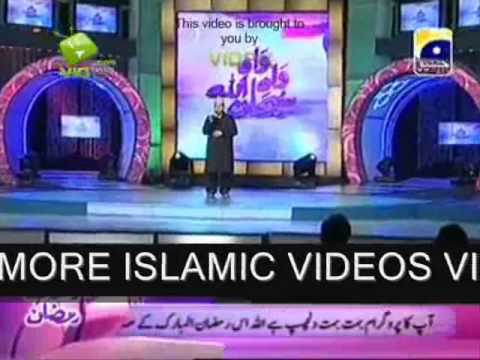 Download OWAIS RAZA QADRI_WAH WAH SUBHAN ALLAH (PART 1) 11 AUGUST 2011NAAT KHUWAH AUDITION ON GEO TV