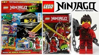 Журнал Лего Ниндзяго №1 Январь 2016 | Magazine Lego Ninjago №1 January 2016