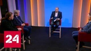 Европа без НАТО? Мнения экспертов - Россия 24