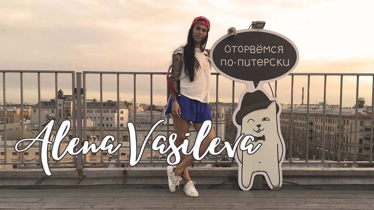 Alena Vasileva - Самокат, девушка и Питер. Лето 2018. Life Style