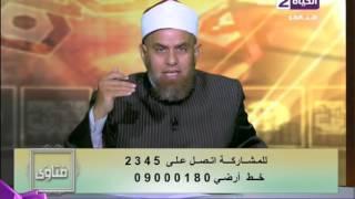 بالفيديو.. داعية إسلامي: وصية المتوفي واجبة التنفيذ