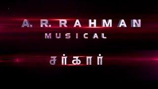 Sarkar Title Credits BGM | An #ARRahman Musical | LQ