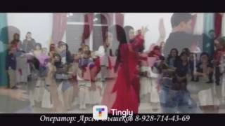 Танцы, свадьба, трюки ))