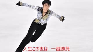 勝負の花道 元唄:氷川きよし COVER3608