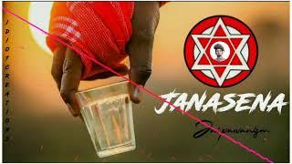 Janasena Now Dj song