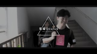 Publication Date: 2019-07-02 | Video Title: 電瞳Oculus School Show~ Thank Yo